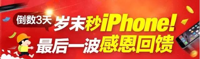 广东联通网上营业厅iPhone5s等,低至199元秒杀!.jpg